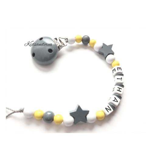 Attache-tetine-soleil-et-gris-Ethan-e1570955864113